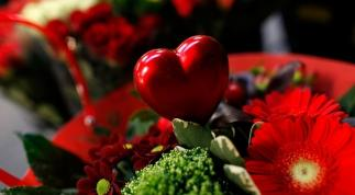 Промо пакет за двама - Свети Валентин